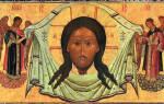 Как помогает молитва живая помощь. Православная защитная молитва — «Живый в помощи