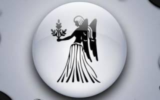 Дева металл и камень по гороскопу. Какие ювелирные украшения подходят знаку зодиака дева