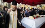 Старец захария. Православные могилы немецкого кладбища