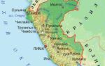 Смотреть что такое «перу» в других словарях. Полное описание Перу