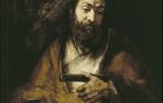 Толкование евангелия от луки глава 6. Большая христианская библиотека