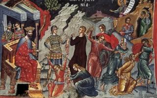 Иоанн Креститель — жизнь и смерть. Избиение младенцев