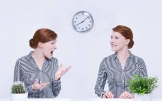 Раздражение раздражительность. Как бороться с раздражительностью