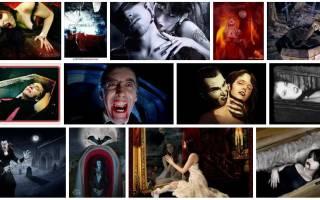 Снится вампир во сне. Сонник Екатерины Великой