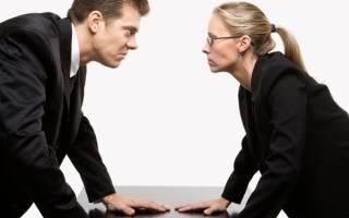 Что значит спор.  спор это что такое спор: определение — философия.нэс