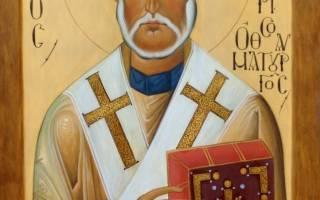 В чем помогает икона григория чудотворца. Житие святителя Григория Чудотворца, епископа Неокесарийского