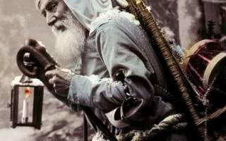Сколько дней длится перед рождеством. Как празднуют Рождество православные христиане? Почему Санта-Клаус и Дед Мороз живут на севере