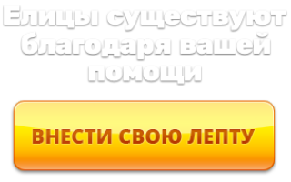 Православные тесты для детей без регистрации. Обучающие богословские тесты