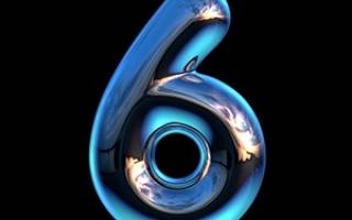 Что цифра 6. Символика числа Шесть: занимательная нумерология