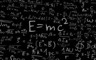 Альберт эйнштейн был верующим. Молился ли Эйнштейн? Что гений думал о Боге? По-настоящему бессмертен только космос