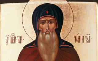 13 июня по церковному календарю. День Духа Святого и Антония Падуанского