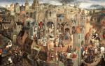 Евангелие от марка 14 15 глава. Большая христианская библиотека