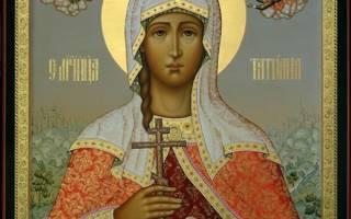 Монастырь святой татьяны. Святая мученица татиана римская (†226)