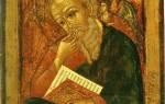 Иоанн Богослов: Преставление апостола Иоанна Богослова – победа над тлением. Вера православная — житие ап иоанна богослова