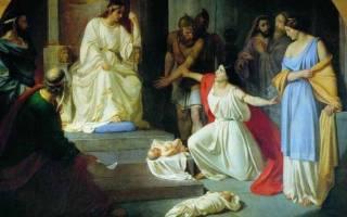 В какие годы жил царь соломон. Кто такой Соломон в Библии? Одна из лучших притч Царя Соломона
