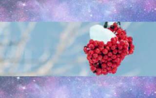 Новолуние в ноябре г когда. Лунный календарь на ноябрь