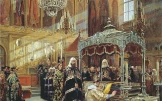 Церковный чин протоиерей. Звания в русской православной церкви