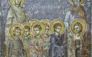 Мать маккавеев. Семь святых мучеников маккавеев и их мать соломония
