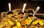 Как приманить к себе. Как привлечь деньги и удачу в дом: секретные способы, приметы и советы