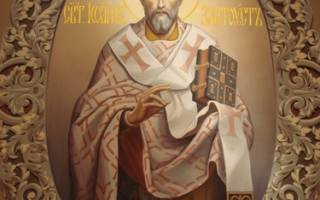 Молитва Иоанна Златоуста (24 молитвы, по числу часов дня и ночи). Господи, избави мя вечных мук