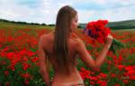 Какие цветы дарить деве женщине. Какие цветочные композиции желательно дарить Водолеям