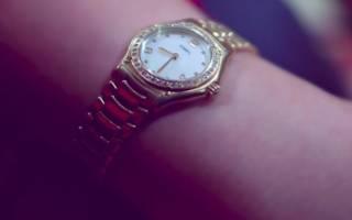 Сонник часы наручные золотые женские. Золотые часы по соннику