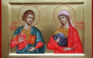 Христи́на Тирская. Кондак мученице Христине Тирской
