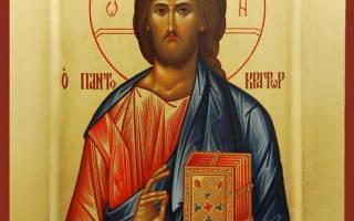 Как христос учил молиться. Образец молитвы, данный нам Христом