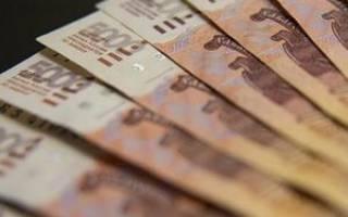 Сонник найти бумажные деньги во сне. К чему снится находить деньги