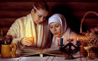 Гадание во время святок. Старинные святочные гадания
