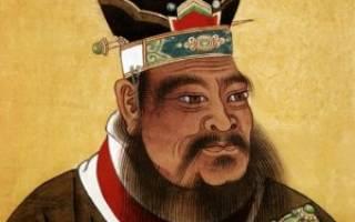 Конфуций главное. Конфуций