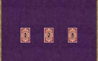 Лотерея повезет ли козерогам в. Гороскоп для удачи в лотерею: как угадать выигрышный билет
