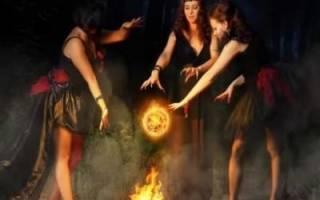Посвящение в ведьмы, колдуны и маги. Как проводить посвящение