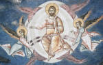Какие молитвы читают в праздник вознесение господне. Молитвы перед иконой «Вознесение Господне