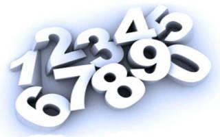 К чему снится цифра 11. К чему снятся Числа во сне? Гармония с самим собой