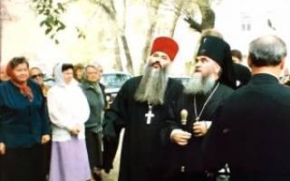 Владыка григорий. Отпевание и погребение архиепископа можайского григория