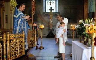 О чём надо знать крестной маме о крестинах мальчика? Обязанности крестной матери во время и после крещения.