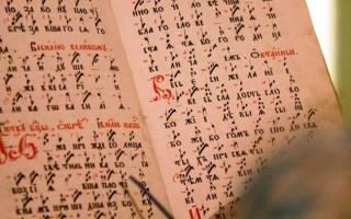 Пение старообрядцев. Знаменное крюковое древлеправославное пение