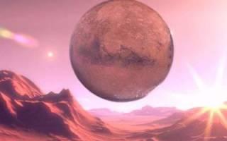 Марс по дате рождения онлайн. Планеты в гороскопе
