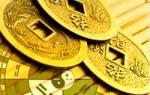Гадание на картах и монетах самостоятельно. Китайское гадание по монеткам