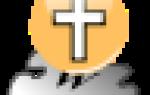 Семь грехов и семь добродетелей. Семь добродетелей