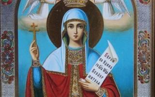 Молитва параскеве пятнице о женихе. Молитвы параскеве пятнице о замужестве и любви