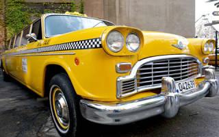 Что означает сон про такси. К чему снится такси