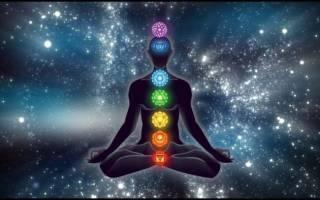 Очищения чакр человека с помощью медитации. Чакры человека и их раскрытие, и очистка самостоятельно