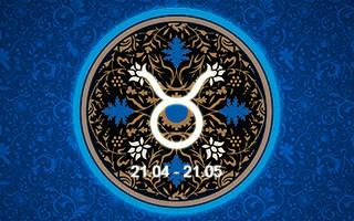 Гороскоп на неделю с 15 января телец.