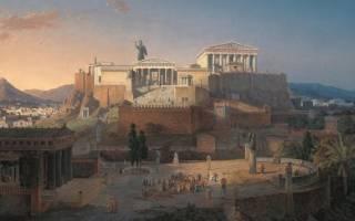 Иудеи и эллины. Ч.2