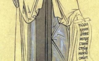 Сообщение по картине а новоскольцева преподобный сергий. Преподобный Сергий Радонежский: иконы