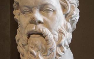 Что вы знаете о сократе. Сократ: биография, философия, факты и видео