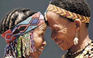 Какой самый древний народ на земле. Самый древний народ на земле