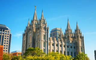 Кто такие мормоны и чем они занимаются. Чем занимаются мормоны